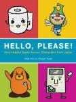 hello-please