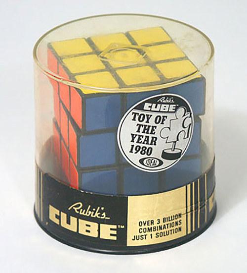 cube-in-box